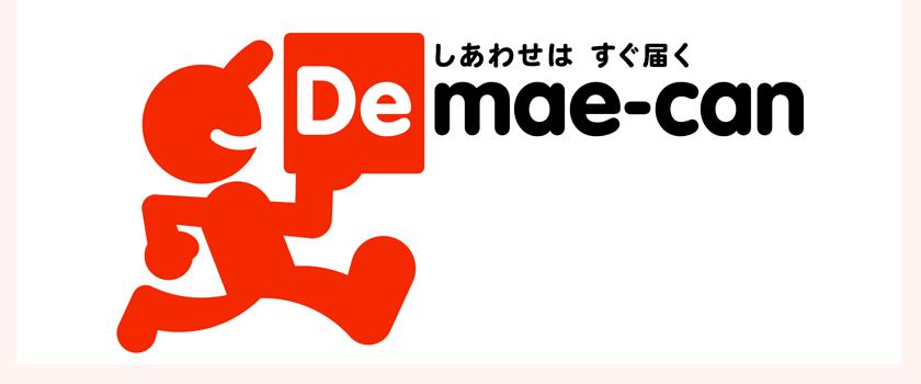 株式会社出前館ロゴ